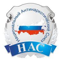 Ассоциация Национальный Антинаркотический Союз